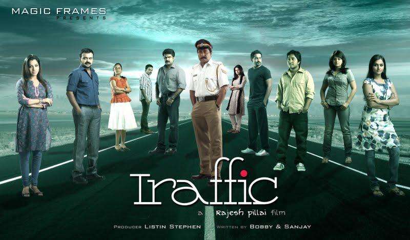MOVIE REVIEW: TRAFFIC [Malayalam] (1/4)
