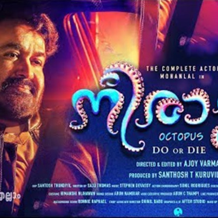 mohanlal – Ruminations of a Radiologist